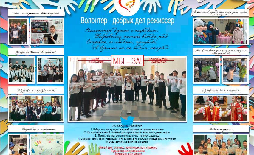 Интеллектуальный конкурс для учащихся 1-4 классов