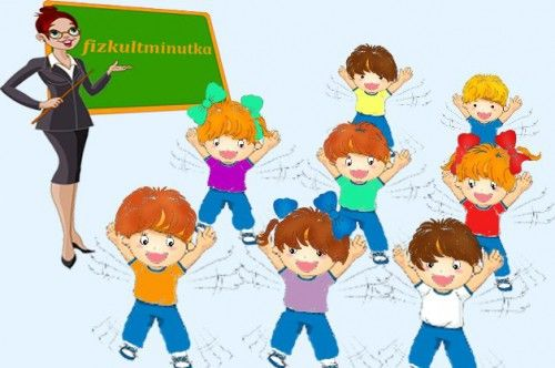 Использование здоровьесберегающих компонентов в образовании