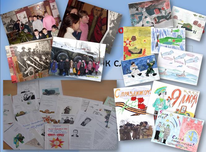 Проект: Великая Отечественная война  в жизни моей семьи