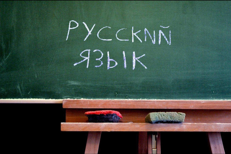 Проверочная работа по русскому языку за 1 четверть 1 класс